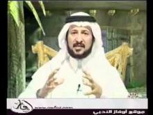 Embedded thumbnail for برنامج وهج المشاعر/ عمرو بن كلثوم، تقديم د. عبد الرحمن العشماوي